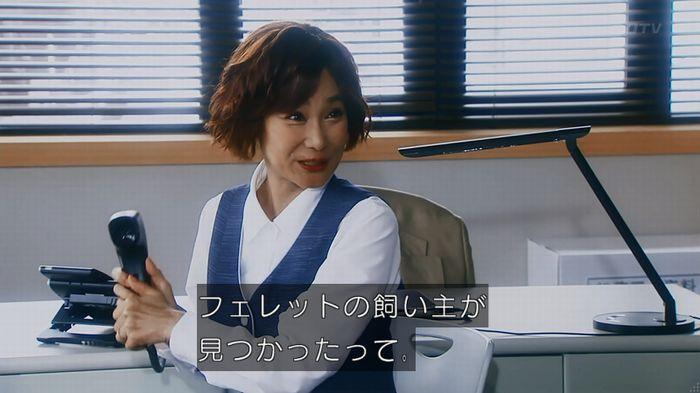 警視庁いきもの係 8話のキャプ847