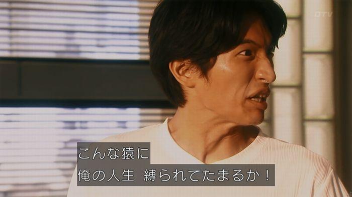 いきもの係 5話のキャプ796