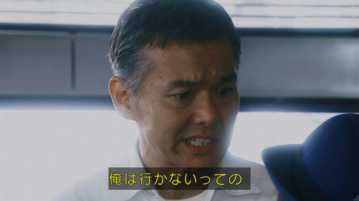 いきもの係 2話のキャプ93