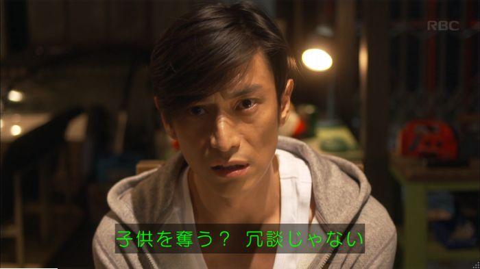 監獄のお姫さま 5話のキャプ466