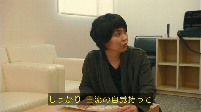 カルテット 5話のキャプ464