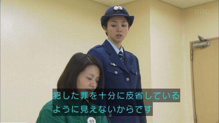 監獄のお姫さま 2話のキャプ104