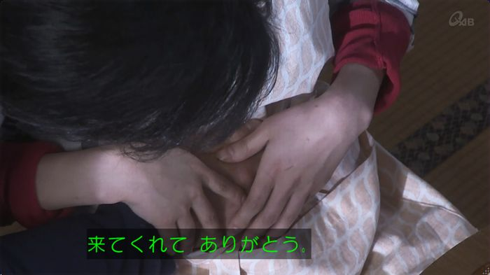 奪い愛 最終回のキャプ615