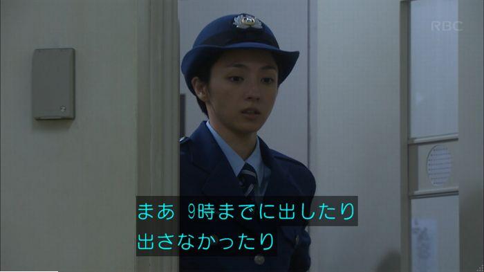 監獄のお姫さま 2話のキャプ423