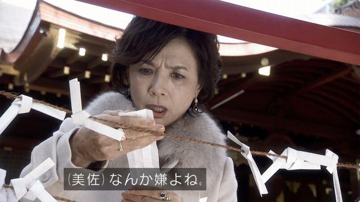 奪い愛 3話のキャプ304