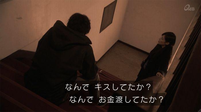 奪い愛 5話のキャプ538
