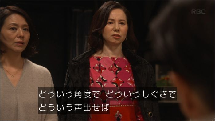 監獄のお姫さま 2話のキャプ207