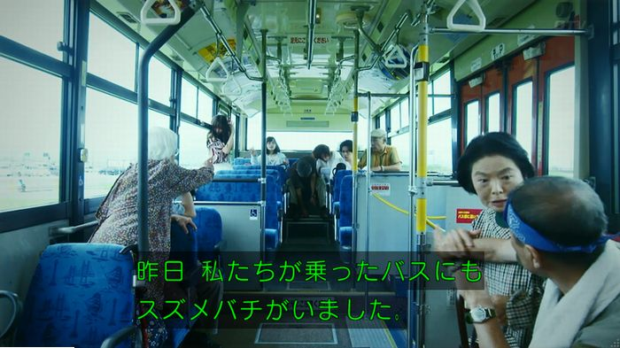 警視庁いきもの係 9話のキャプ696