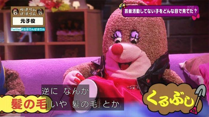 ねほりん元子役のキャプ258