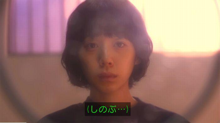 監獄のお姫さま 3話のキャプ639