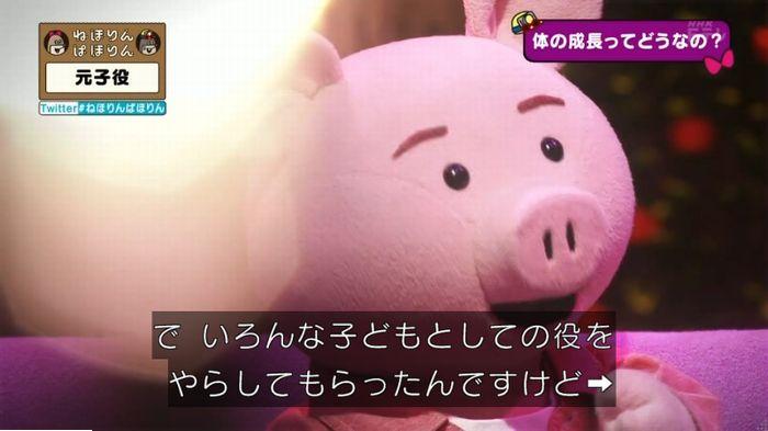 ねほりん元子役のキャプ311