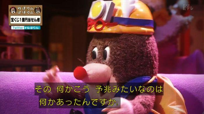 ねほりんぱほりんのキャプ257