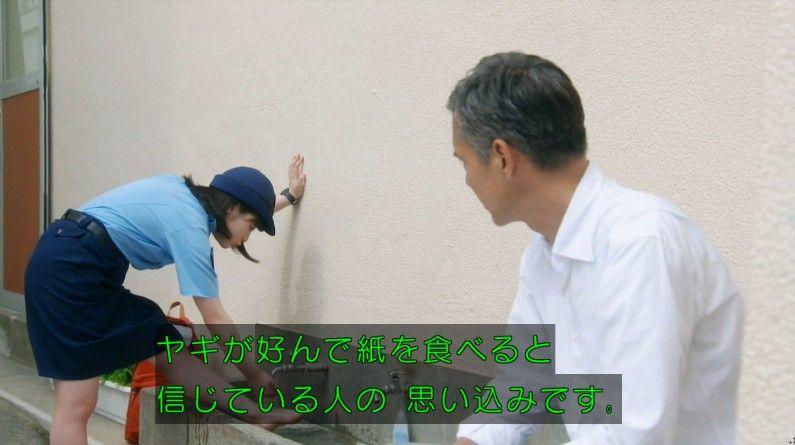 いきもの係 4話のキャプ417