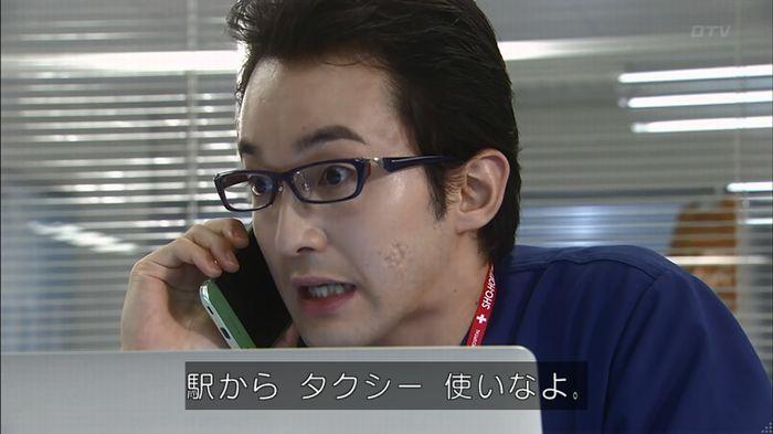 コード・ブルー4話のキャプ19