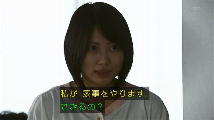 ウツボカズラの夢1話のキャプ332