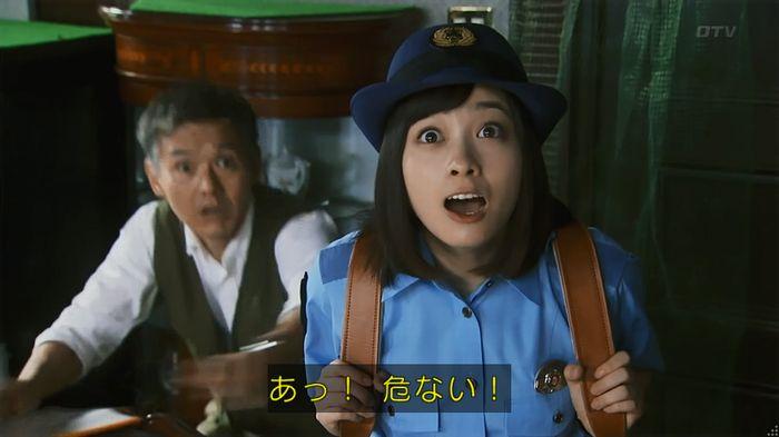 警視庁いきもの係 8話のキャプ175