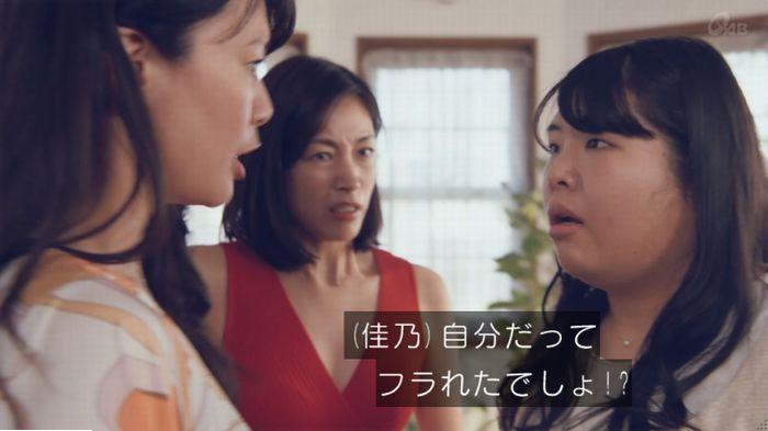 家政婦のミタゾノ 2話のキャプ746