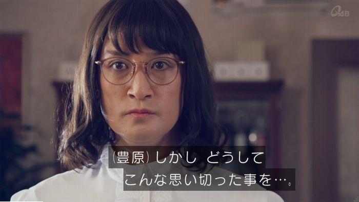 家政婦のミタゾノ 2話のキャプ656
