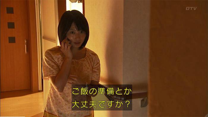 ウツボカズラの夢6話のキャプ146