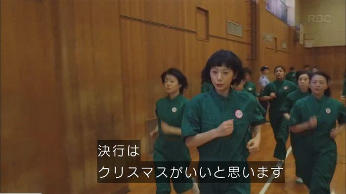 監獄のお姫さま 7話のキャプ255