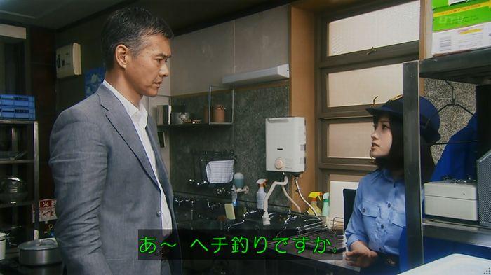 いきもの係 2話のキャプ219