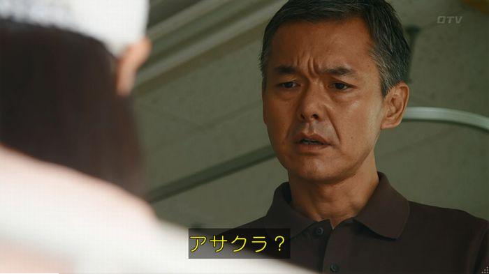 警視庁いきもの係 9話のキャプ240