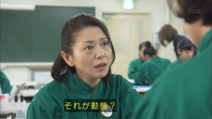 監獄のお姫さま 8話のキャプ527