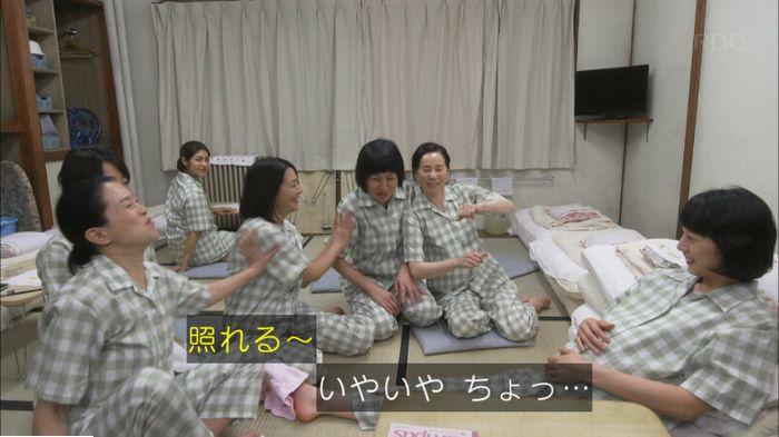 監獄のお姫さま 4話のキャプ699