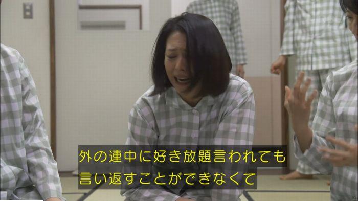 監獄のお姫さま 6話のキャプ151