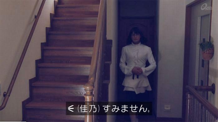 家政婦のミタゾノ 2話のキャプ138