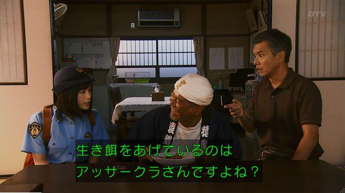 警視庁いきもの係 9話のキャプ255
