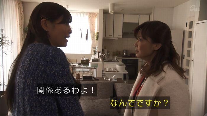奪い愛 5話のキャプ404