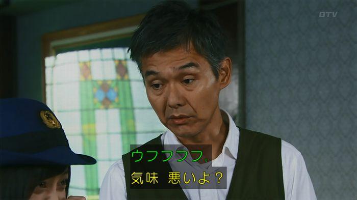 警視庁いきもの係 8話のキャプ200