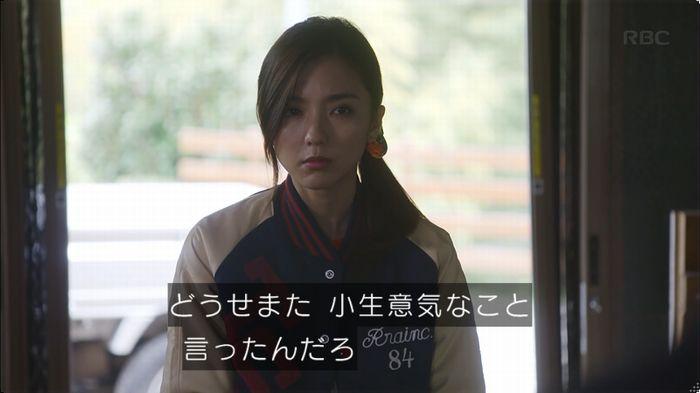 逃げ恥 8話のキャプ362