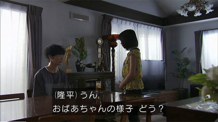 ウツボカズラの夢7話のキャプ398