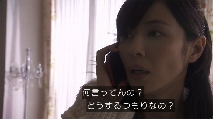 奪い愛 6話のキャプ653