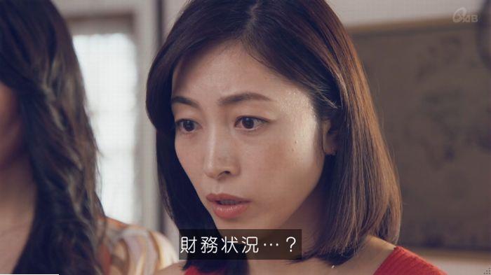 家政婦のミタゾノ 2話のキャプ659