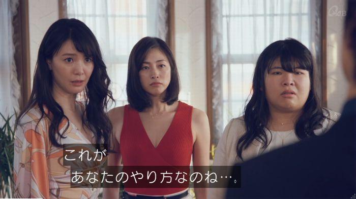 家政婦のミタゾノ 2話のキャプ766