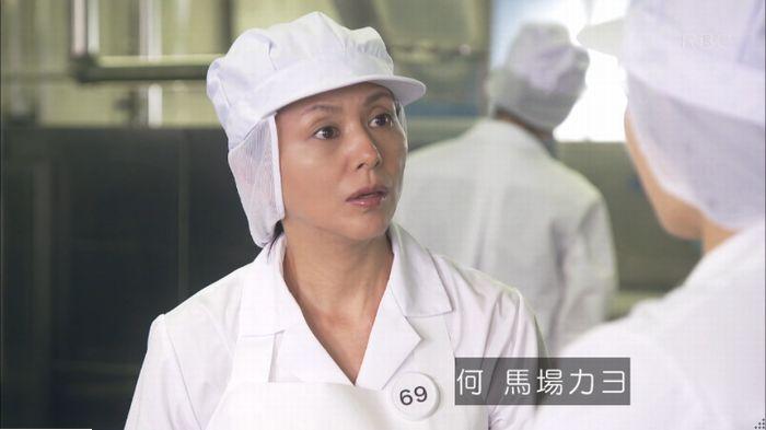 監獄のお姫さま 4話のキャプ262