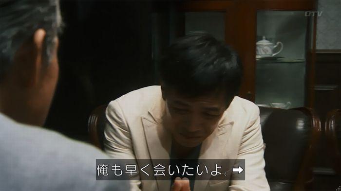 警視庁いきもの係 8話のキャプ657