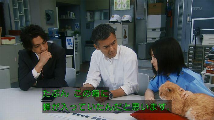 警視庁いきもの係 9話のキャプ661