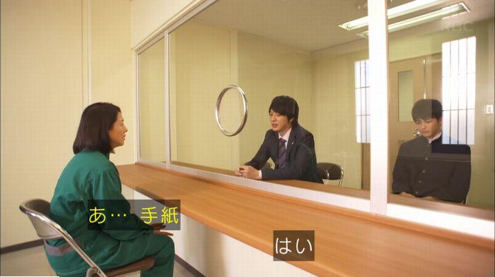 監獄のお姫さま 6話のキャプ314