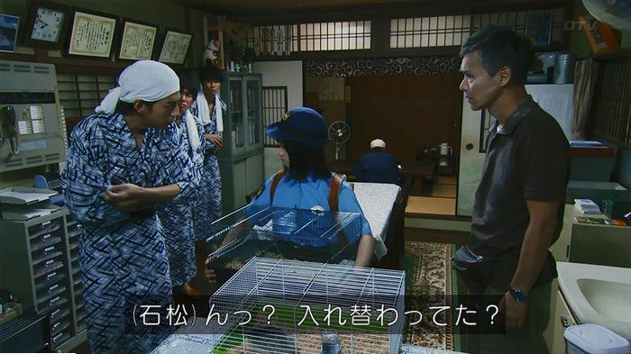 警視庁いきもの係 9話のキャプ390