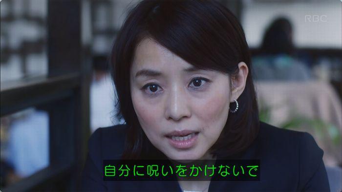 逃げ恥 最終話のキャプ26