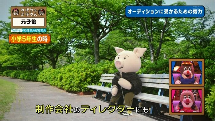 ねほりん元子役のキャプ200