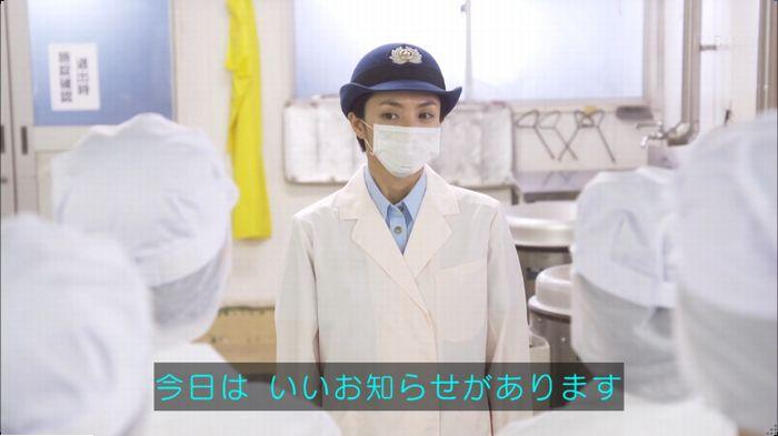 監獄のお姫さま 5話のキャプ74