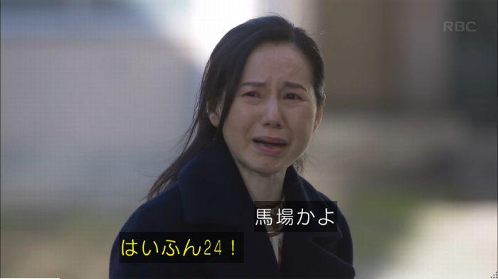 監獄のお姫さま 8話のキャプ222