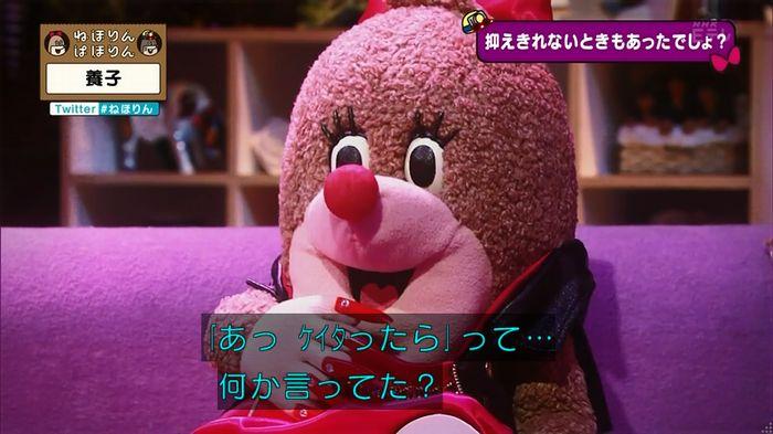 ねほりん 養子回のキャプ235
