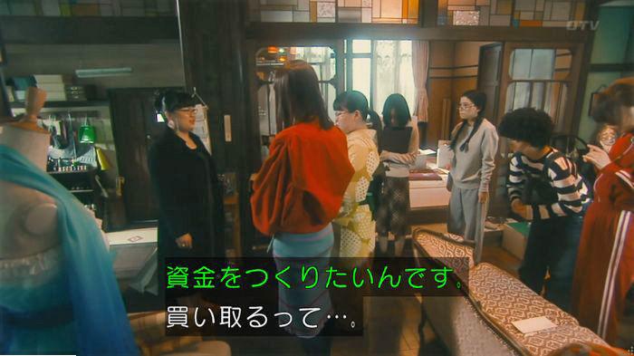 海月姫7話のキャプ114