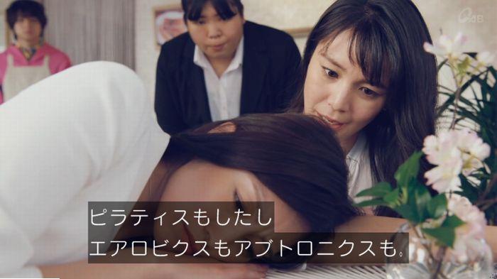 家政婦のミタゾノ 2話のキャプ486